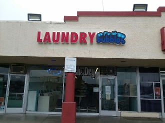 laundromat for sale, laundromat for sale on florin road, laundromat on florin road, coin op laundromat, cheap laundromat, laundromat near me, Laundry Bubbles, Landry Bubbles on florin, laundromat wit free dry, free dry laundromat,